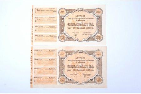 20 латов, облигация, 2 шт., 1931 г., Латвия, редкая подпись - Министр финансов Екис