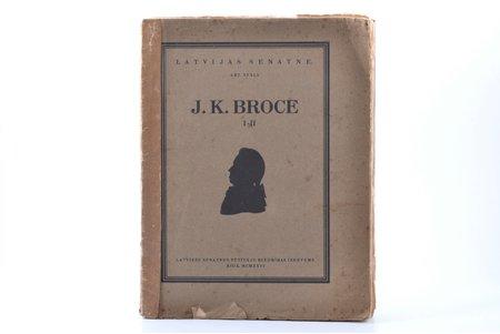 """Art. Štāls, """"J.K. Broce"""", I-II, 1926, Latvijas Senatnes Pētītāju Biedr.izdevums, Riga, pages fall out, damaged binding, uncut pages, illustrations on separate pages, 30.3 x 23 cm"""