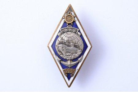 university rhombus, KKKS, Riga, Latvia, USSR, 1958, 49.3 x 26.4 mm, enamel chip at the top