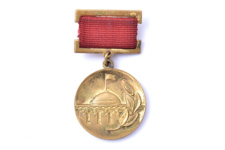 badge, Laureate of prize of the USSR Council of Ministers, № 0538, USSR, 29.6 x 26.1 mm