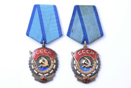 set, 2 Orders of the Red Banner of Labour, № 598027, № 620442, USSR