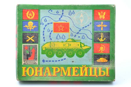 "Table game, ""Young army members"", artist A. Beslik, USSR, 1986, 23 x 29.5 x 3 cm, the corners of the box lid have torn corners"