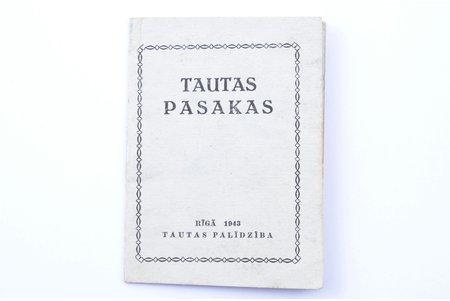 """""""Tautas pasakas"""", ilustrējusi Margarita Kovaļevska, 1943, Tautas palīdzība, Riga, 16 pages, 8.8 x 6.5 cm"""
