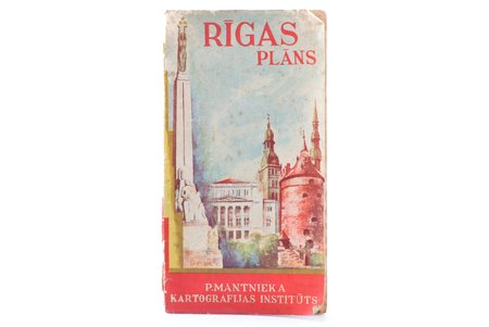 map, Riga Plan, P. Mantnieks Institute of Cartography, Latvia, 20-30ties of 20th cent., damaged paper, notes in text