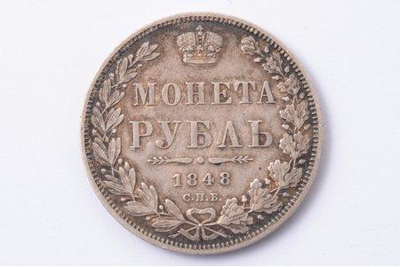 1 ruble, 1848, NI, SPB, silver, Russia, 20.64 g, Ø 35.5 mm, XF