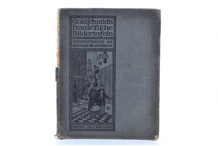 """""""Goldschmidts bildtafeln für den unterricht im Französischen"""", 1912 г., Ferdinand Hirt & Sohn, Лейпциг, 80 стр., поврежден корешок, 25.7 x 19.5 cm"""