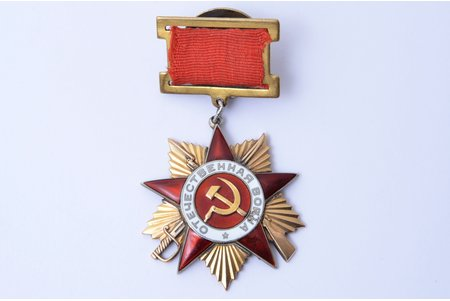 The Order of the Patriotic War, № 11833, 1st class, USSR, restored enamel on the beams