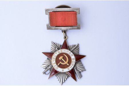 The Order of the Patriotic War, № 30401, 2nd class, USSR, restored enamel