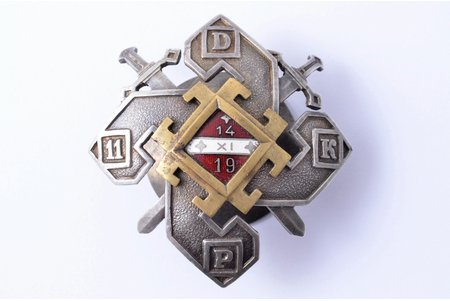 badge, 11th Dobele Infantry Regiment, Latvia, 20-30ies of 20th cent., 55.8 x 53 mm