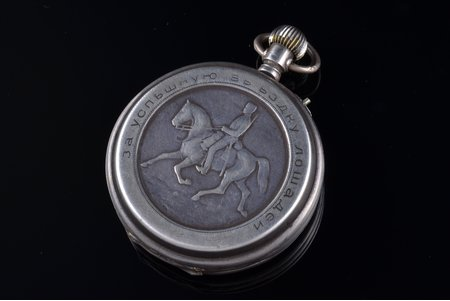 """pocket watch, """"Павелъ Буре (Pavel Buhre)"""", """"For successful dressage"""", Russia, Switzerland, the beginning of the 20th cent., silver, 84, 875 standart, 99.55 g, 6.4 x 4.9 cm, 49 mm, protective cover is not original"""