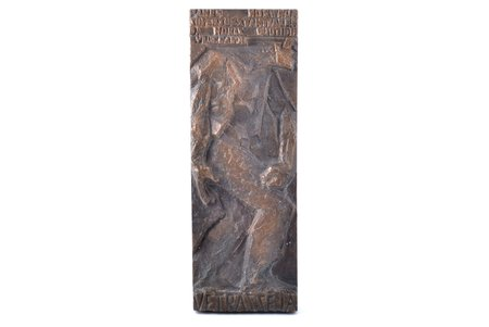 "bas-relief, ""The Sowing of the Storm"" (after the title of collection of poems by Rainis), bronze, 33.4 x 11.8 x 2.4 cm, weight 3950 g., Latvia, USSR, sculptor's work, Lev Bukovsky (1910—1984), the 1st half of the 20th cent."