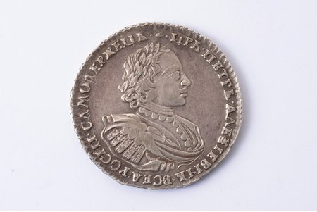 "1 ruble, 1721, ""Portrait with Epaulets"", without a branch on the chest, silver, Russia, 27.77 g, Ø 40.5-41.7 mm, XF"