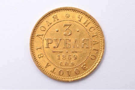 3 rubles, 1869, NI, SPB, gold, Russia, 3.91 g, Ø 19.8 mm, XF