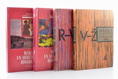 """""""Māksla un arhitektūra biogrāfijās. 1.-4."""", 1995-2003, Riga, A/S  """"Preses Nams"""", Latvijas Enciklopēdija"""