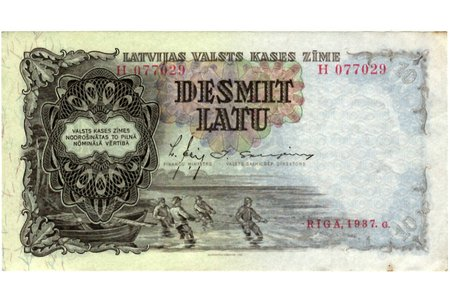 10 lati, banknote, 1937 g., Latvija, AU, XF