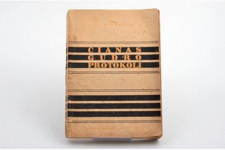 """L. Kalnietis, """"Cianas Gudro protokoli"""", Pilnīgs teksts un komentāri. Prof. J. Vītola priekšvārdu, otrs, papildināts izdevums, 1942, """"Tēvija"""", Riga, 215 pages, 21 x 14.5 cm"""
