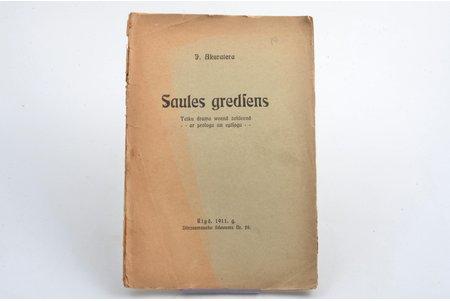 """Jānis Akuraters, """"Saules Gredzens"""", AR AUTOGRĀFU, 1911 g., """"Dzirciemnieku"""" izdevums, Rīga, 46 lpp., 21.5x14.5 cm"""