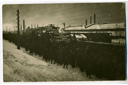 photography, procession, Russia, beginning of 20th cent., 14x8,8 cm