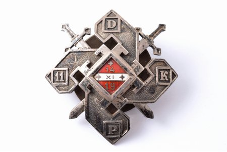 badge, 11th Dobele Infantry Regiment, Latvia, 20-30ies of 20th cent., 56.3 x 55.4 mm