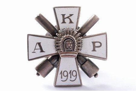 badge, Kurzeme artillery regiment, silver, enamel, Latvia, 20-30ies of 20th cent., 41 x 41 mm