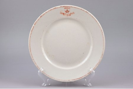 plate, МВС СССР, porcelain, Dmitrov manufactory - Verbilki, USSR, 1946-1950, Ø 23.6 cm