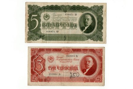 2 banknotes, 3 červoneci, 5 červoneci, 1937 g., PSRS, VF, F
