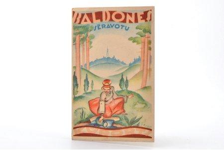 буклет, Балдонский курорт серных источников, Латвия, 20-30е годы 20-го века, 15.5 x 30 см