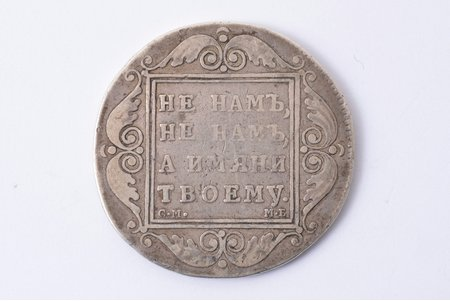 1 rublis, 1798 g., SM, MB, sudrabs, Krievijas Impērija, 20.03 g, Ø 38 - 38.3 mm