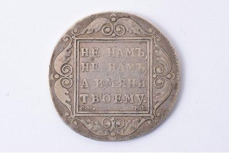 1 ruble, 1798, SM, MB, silver, Russia, 20.03 g, Ø 38 - 38.3 mm