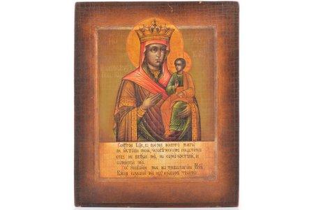 икона, Богоматерь Цареградская, доска, живопиcь, золочение, 2-я половина 20-го века, 17.5 x 14.2 x 2 см