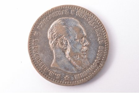 1 ruble, 1891, AG, silver, Russia, 19.79 g, Ø 33.65 mm, VF