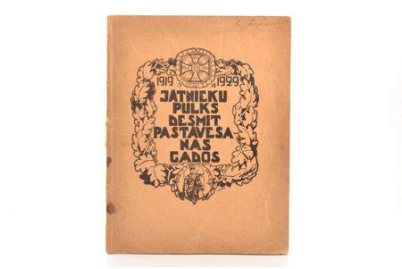 """""""Jātnieku pulks desmit pastāvēšanas gados. Īss vēsturisks apskats pulka 10 gadu jubilejā"""", ; rediģējis Jānis Lapkašs, compiled by virsleitn. Kopštāls, 1929, Jātnieku pulks, Riga, 72 pages, marks on title page, 29.5 x 22.5 cm"""