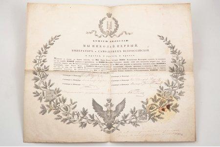 указ, период правления Николая I, о назначении Карла Берга надворным советником, Российская империя, 1852 г., 39.1 x 46.6 см