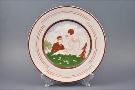 decorative plate, Loves me, loves me not, porcelain, sketch by Sigismunds Vidbergs, Riga (Latvia), the 30-40ties of 20th cent., 24.5 cm, hand-painted