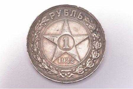 1 rublis, 1922 g., PL, sudrabs, PSRS, 19.97 g, Ø 33.8 mm, XF, VF