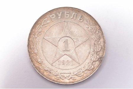 1 rublis, 1921 g., AG, sudrabs, PSRS, 19.95 g, Ø 33.8 mm, AU, XF