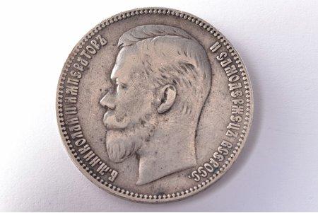 1 ruble, 1901, AR, rare minzmeister, silver, Russia, 19.84 g, Ø 33.9 mm, VF