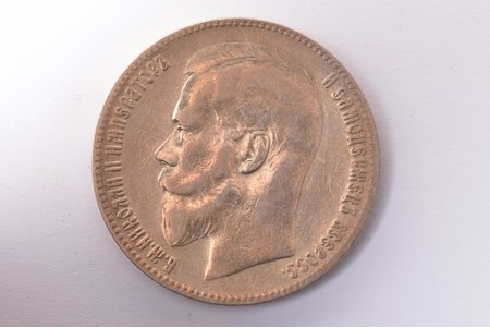 1 ruble, 1898, **, silver, Russia, 19.76 g, Ø 33.6 mm, XF, VF