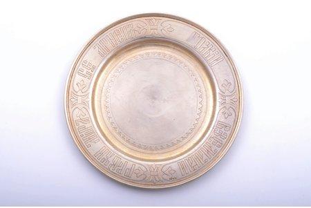diskoss, sudrabs, 84 prove, māksliniecisks gravējums, 1908-1917 g., 211.50 g, Maskava, Krievijas impērija, Ø 19.2 cm