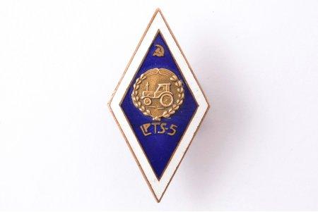 school badge, LPTS-5, Latvia vocational school, brass, Latvia, USSR, 50ies of 20 cent., 38.1 x 20.2 mm