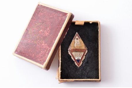 badge, Honorable Person of National Education of the Latvian SSR, Latvia, USSR, 37.2 x 20.6 mm, in a box