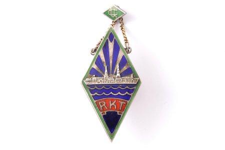 school badge, RKT, Riga Technical College of Culture, silver, Latvia, USSR, 1951, 40 x 20.5 mm