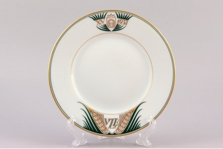 plate, 15th anniversary of State Land Bank, porcelain, M.S. Kuznetsov manufactory, Riga (Latvia), 1937, Ø 16.1 cm, first grade