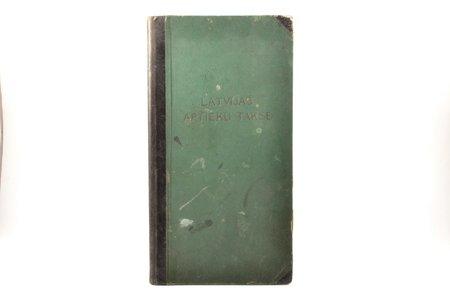 """Latvijas aptieku takse"", 1935, T.L.M. Farmācijas pārvalde, Riga, 54 pages, half leather binding, stamps, 35.5 x 18.5 cm"