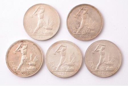 полтинник, комплект из 5 монет: 1924 - ПЛ, 1924 - ТР, 1925 - ПЛ, 1926 - ПЛ, 1927 - ПЛ, серебро, СССР