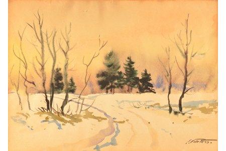 """Vinters Edgars (1919-2014), """"Winter landscape"""", paper, water colour, 19.8 x 27.3 cm"""