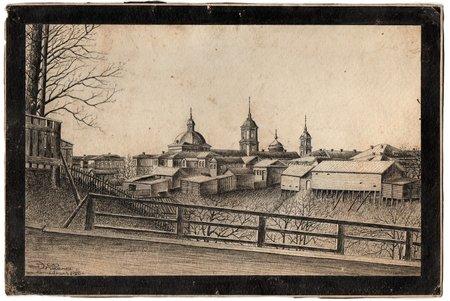 K. Franke, Kotelnich town, 1915, paper, graphic, 16.4 x 25.7 cm, on cardboard