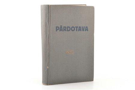 """""""Pārdotava. Rokas grāmata patērētāju biedrību darbiniekiem"""", 1938, Turība, Riga, 295 pages, 19.5 x 13 cm"""