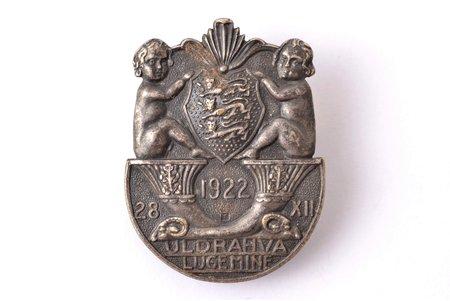 nozīme, Tautas skaitīšana (Uldrahva Lugemine), izgatavots Francijā, Igaunija, 1922 g., 36 x 27.3 mm