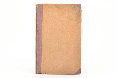 """G. Matto, """"Numismaatik Baltimail. Rahadekoguja käsiraamat ja nimestu"""", 1931 g., издание автора, Narva, 72 lpp., oriģinālie vāki saglabāti, 18 x 11 cm, tirāža 500 eksemplāri"""